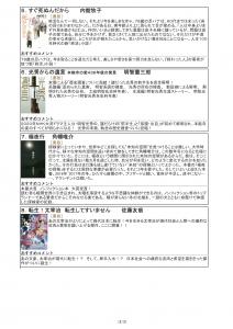 配架本紹介2019年1月分-2
