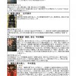 配架本紹介2019年5月分-2