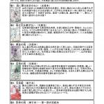 配架本紹介2019年5月分-5