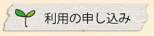 use02_03