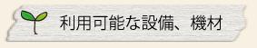 use02_12
