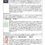 配架本参考情報2019_p001